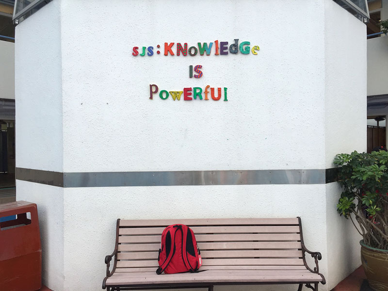 Knowledge is Powerful © Cornelia Erdmann 2016